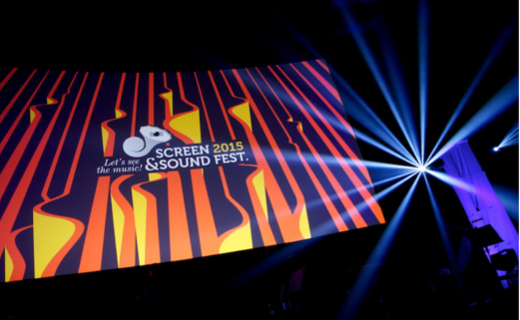 SAS 2015 - slider Gala
