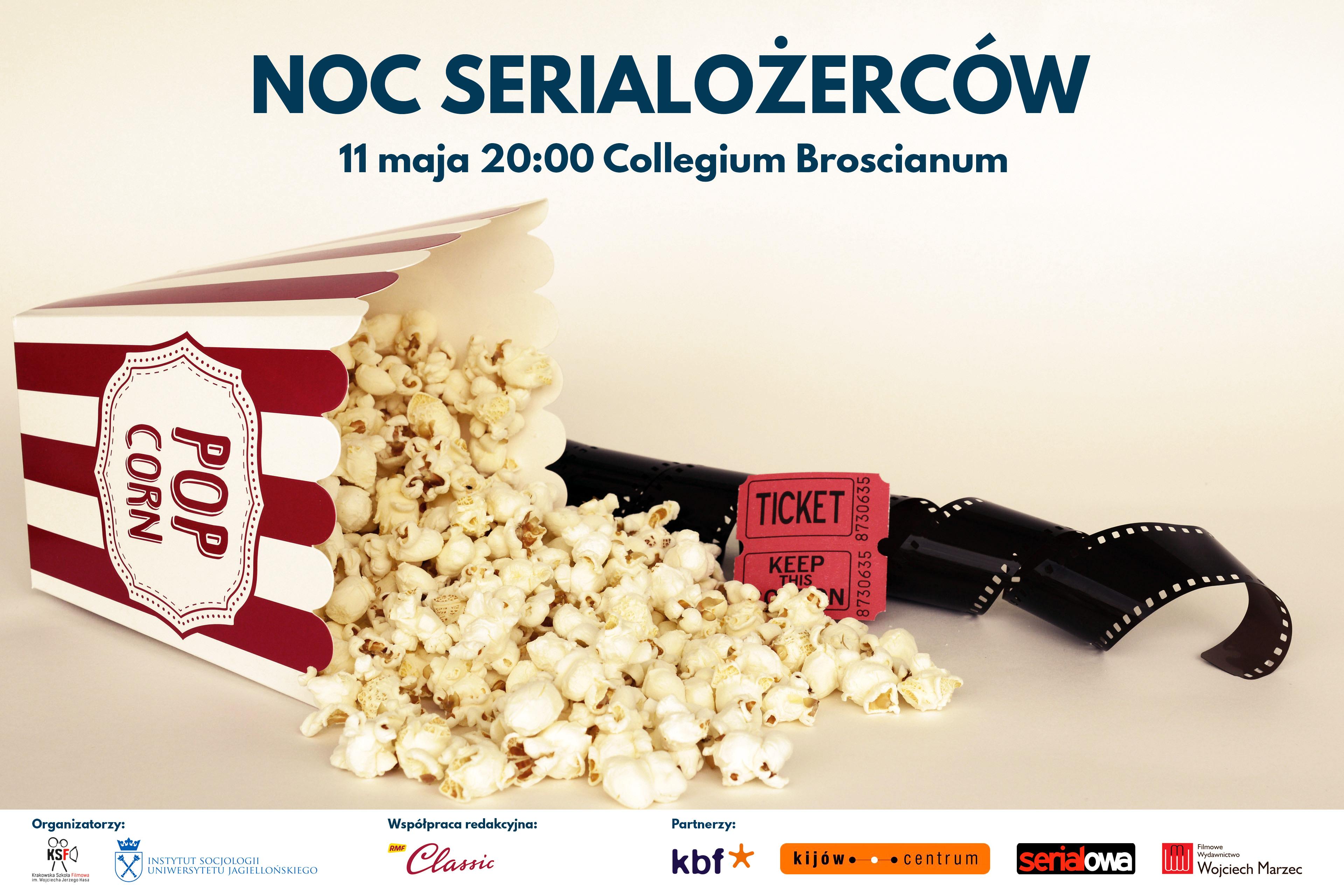 noc_serialozercow